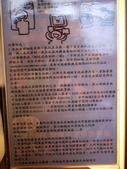 2010.05.23 鋤燒鍋物料理:P1020220 .JPG