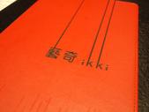 2013.04.03 藝奇 ikki-福雅店:P1180511.JPG