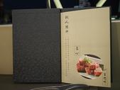 2015.12.31 肉肉燒肉店:P1060923.JPG