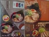 20161113 一凜拉麵 豐原店:一凜拉麵-11.jpg