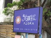 2009.08.22 芙羅拉美味廚房:IMG_6125.JPG