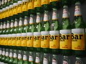 2015.11.29 酒卒-Bar:P1060490.JPG
