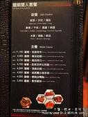20171202 凱焱鐵板燒:凱焱-14.jpg