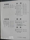 20161224 仙塘跡農園餐廳:仙塘跡-32.jpg