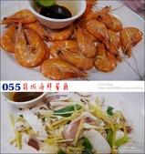 20160609 花蓮055龍蝦海鮮餐廳:055-11.jpg