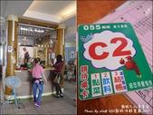 20170129 055龍蝦海鮮餐廳:055龍蝦-03.jpg