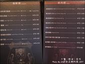 20171202 凱焱鐵板燒:凱焱-19.jpg