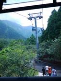 2011.07.10 九族文化村-航海王:P1120629.JPG