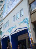 2012.07.07 希臘秘密旅行餐廳-中港店:P1160988.jpg