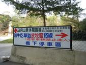 2010.01.30 日月山景休閒農場:IMG_7508.JPG