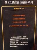 2015.05.09 K5樂活冰品:P1000878.JPG