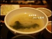 2011.03.12 品田牧場:10鮮魚味磳湯.jpg