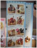 2012.03.18 Dazzling cafe':Dazzling-06.jpg