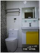 2013.01.10 房子衛浴+鋁門窗框:bathroom-01.jpg