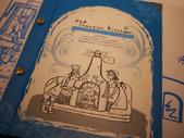 2012.07.07 希臘秘密旅行餐廳-中港店:P1160994.jpg