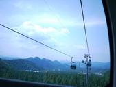 2011.07.10 九族文化村-航海王:P1120641.JPG