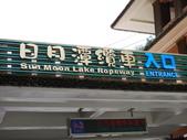 2011.08.25 九族文化村-航海王:P1130340.JPG