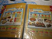 2012.07.07 希臘秘密旅行餐廳-中港店:P1160995.jpg