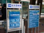 2011.08.25 九族文化村-航海王:P1130341.JPG