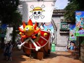 2011.07.10 九族文化村-航海王:P1120645.JPG