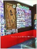 2014.09.06 鹿和訓犬中心:鹿和-01.jpg