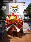2011.07.10 九族文化村-航海王:P1120647.JPG