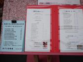 2012.04.07 點子牛排:P1150840.jpg