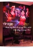 2014.10.10 mirage酒吧:mirage-03.jpg