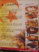 20170318 安拿朵利亞土耳其餐廳:安拿朵利亞-15.jpg