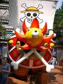 2011.07.10 九族文化村-航海王:P1120648.JPG