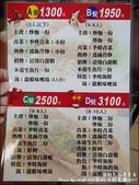 20170129 055龍蝦海鮮餐廳:055龍蝦-06.jpg