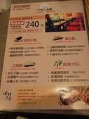 2014.11.27 offer oh 昨日花卷:P1210685.JPG
