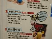 2012.07.07 希臘秘密旅行餐廳-中港店:P1170007.jpg