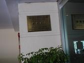 2011.04.10~11 柬埔寨&胡志明市:04-001-胡志明市-過境旅館.JPG