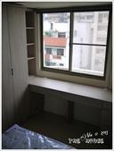 2013.01.25 房子all Part2:Furniture-24.JPG