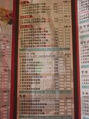 2014.12.17 原覺咖啡:P1220041.JPG