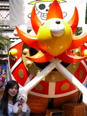 2011.07.10 九族文化村-航海王:P1120652.JPG