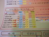2011.04.23 餓坐聚-蜜糖吐司:P1110167.JPG