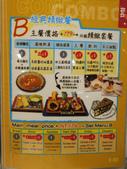2012.07.07 希臘秘密旅行餐廳-中港店:P1170009.jpg