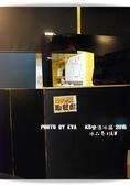 2015.05.09 K5樂活冰品:K5-07.jpg