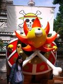 2011.07.10 九族文化村-航海王:P1120654.JPG