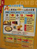 2012.07.07 希臘秘密旅行餐廳-中港店:P1170010.jpg