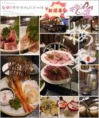 20160629 櫻兔燒肉日本料理:櫻兔-01.jpg