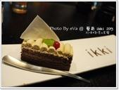 2013.11.12 藝奇ikki-大敦店:ikki-15.jpg
