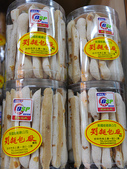 2015.04.13 劉師傅麵包:P1000166.JPG