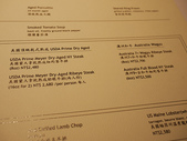 2014.02.18 MEATGQ STEAK橡木炙燒牛排館:P1190013.jpg