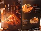 20170325 開丼燒肉VS丼飯 (台中秀泰站前店):開丼燒肉-13.jpg