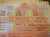 2011.04.23 餓坐聚-蜜糖吐司:P1110168.JPG