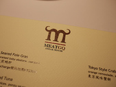 2014.02.18 MEATGQ STEAK橡木炙燒牛排館:P1190014.jpg