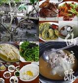 20161224 仙塘跡農園餐廳:仙塘跡-01.jpg